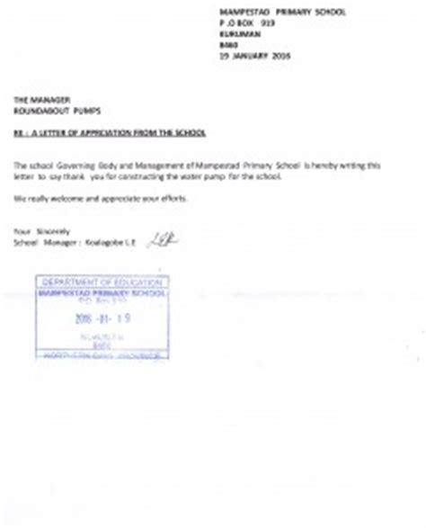 Thank You Letter To Primary Mestad Primary School Playpumps Playpumps