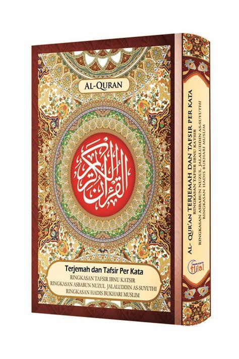 Al Quran Terjemah Wanita Aisyah Jabal A5 1 al quran tafsir per kata jabal a5 jual quran murah