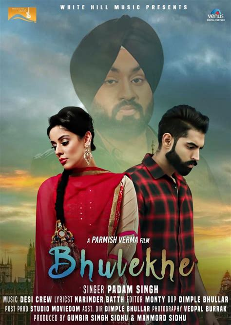 song by djpunjab bhulekhe padam singh lyrics punjabi song djpunjab mrjatt
