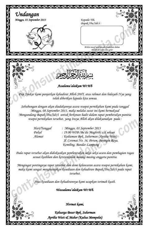Tulisan Isi Pd Undangan Ultah by Contoh Gambar Undangan Pernikahan Kristen Contoh Isi