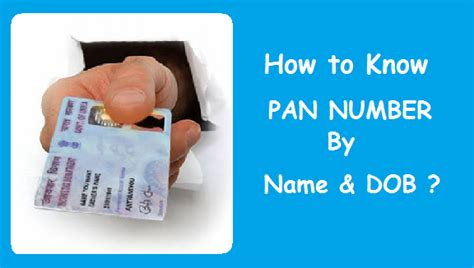 know your pan by dob or name less my tax how to change your name in pan card