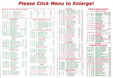 hong kong restaurant new year menu image gallery hong kong cuisine menu