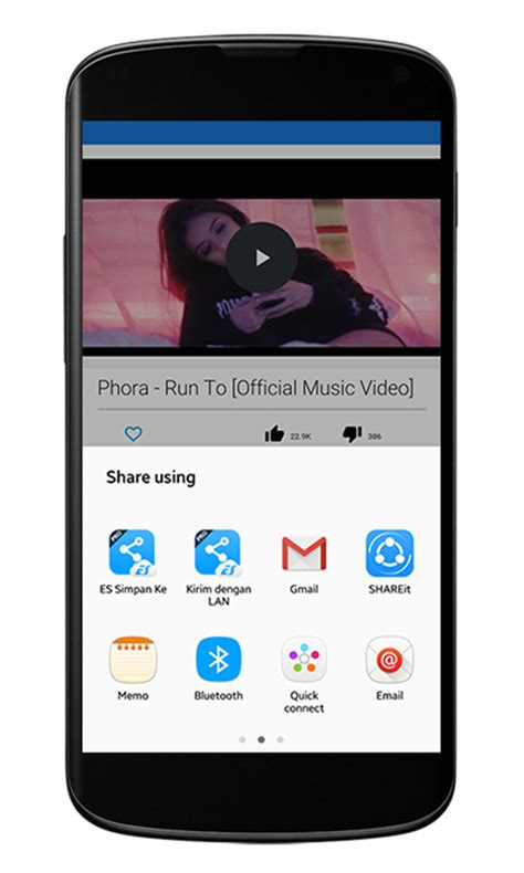 imusic for android imusic appstore for android
