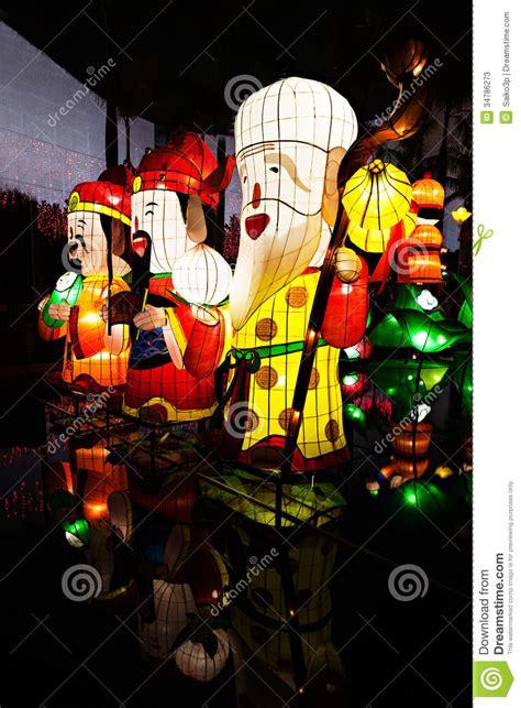 hong kong new year carnival new year lanters editorial stock photo image