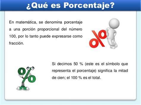 Porcentaje De Incremento O Decremento Cmo Calcular | como hallar el porcentaje que significa una cantidad