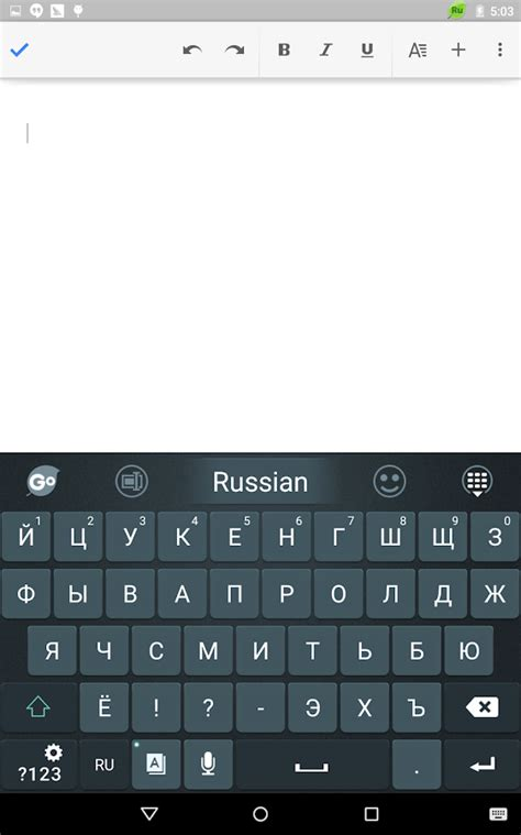 russian keyboard for android russian language go keyboard android apps on play