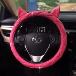 Steering Wheel Cover With Jewels Popular Pink Rhinestone Steering Wheel Cover Buy Cheap
