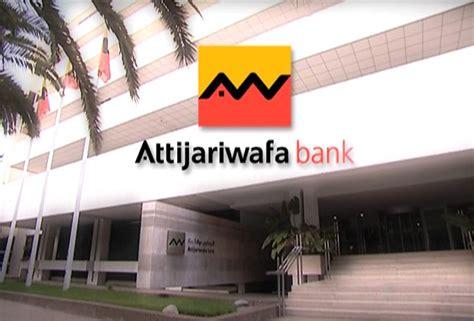 siege de attijariwafa bank casablanca maroc attijariwafa bank hausse de 2 2 du r 233 sultat