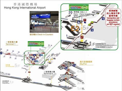ferry hong kong airport to macau turbojet