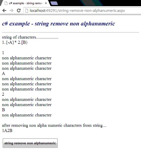 format html string c c how to remove non alphanumeric characters from a string