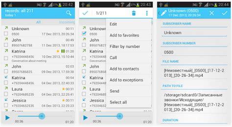 call recorder full version apk download download call recorder full v1 5 7 apk download apk center