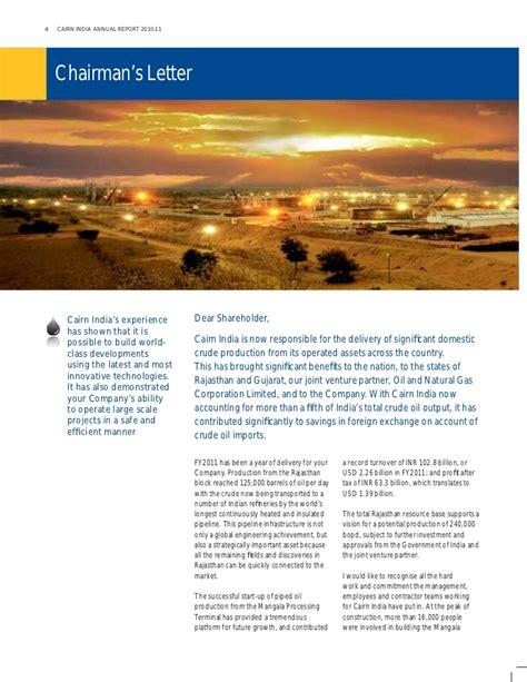 kpmg appointment letter kpmg appointment letter cover letter for internship kpmg