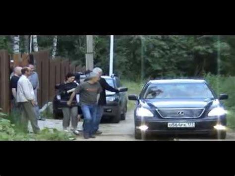 Rublevka russian mafiya from rublevka wanted youtube