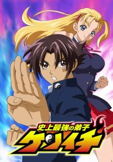 top 10 best martial arts anime series recommendations
