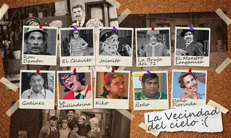 imagenes groseras del chavo del ocho estos son los personajes que ya no estan del chavo del
