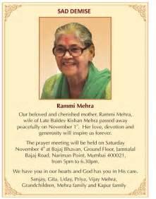 rammi mehra sad demise ad advert gallery
