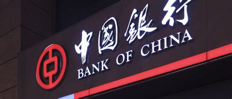 bank of ireland opening bank of china s official dublin opening ireland china