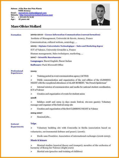 Exemple De Lettre Administrative Gratuit Pdf 10 Cv En Anglais Pdf Lettre Administrative