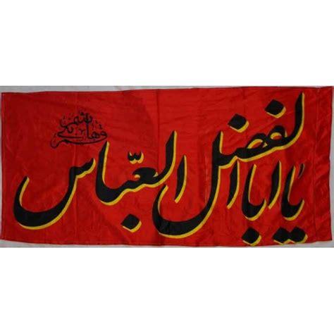 Dvd Original Qamar Bani Hashim bani abbas related keywords suggestions bani abbas