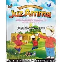 Buku Juz Amma Untuk Anak Jabal quot buku juz amma untuk anak anak quot