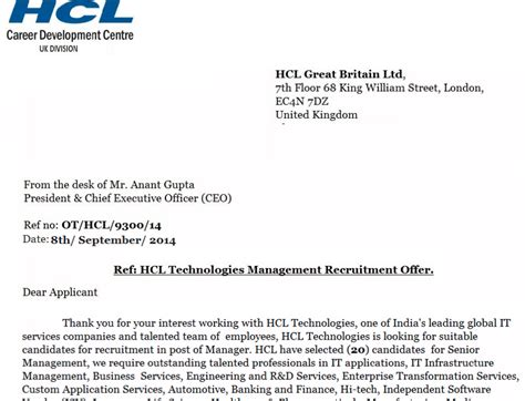 Offer Letter Mail Content Hcl Offer Letter Testing Recipes
