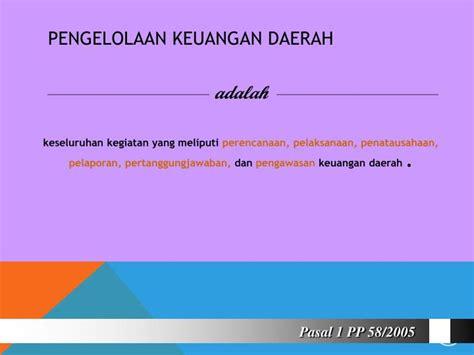 Pengelolaan Keuangan Daerah Pramono Hariadi ppt pengelolaan keuangan daerah powerpoint presentation id 6987262