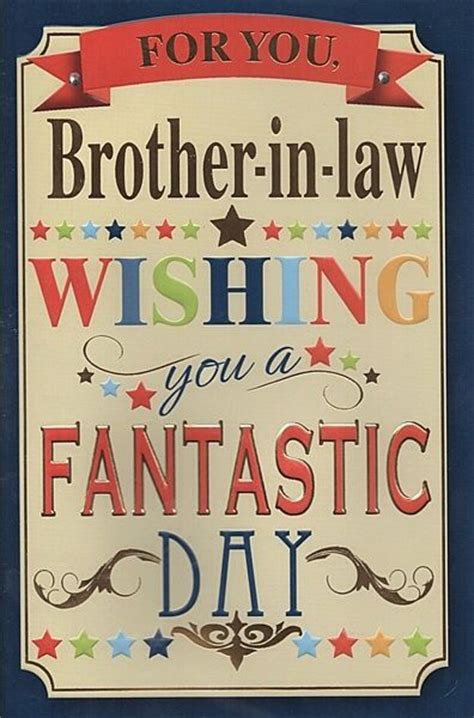 happy birthday brother in law images happy birthday brother in law birthdays anniversaries