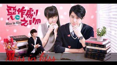 film romance china 2017 taiwanese romance dramas 2017 youtube