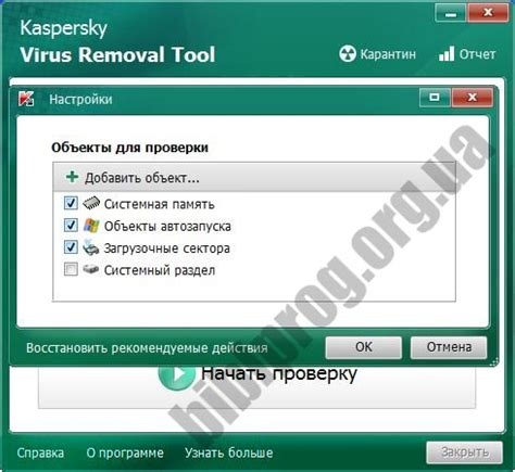 kaspersky antivirus free download full version cnet free download kaspersky virus removal tool kit optipriority