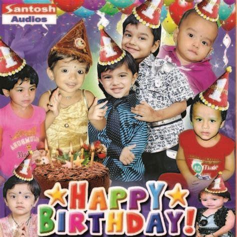 happy birthday bengali song mp3 download moon the sky mp3 song download happy birthday songs on