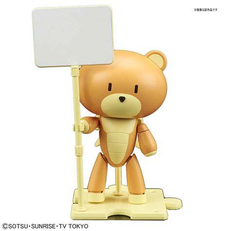 Gundam Hg 1 144 Petit Gguy Rustyorange Placard1784 petit gguy orange placard hg 1 144 hgpg