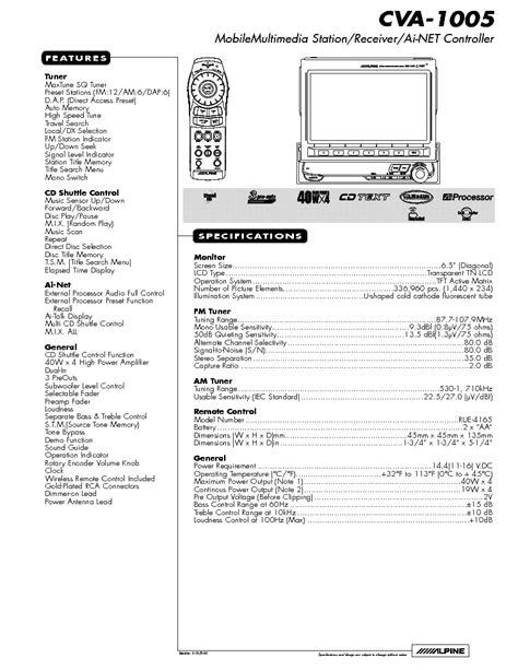alpine cva 1005 wiring diagram service manual free