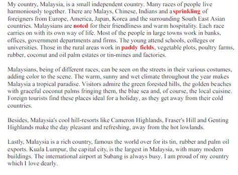 gambar format give contoh essay english upsr websitereports12 web fc2 com