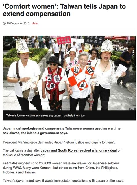 taiwan comfort women taiwan comfort women 28 images protests arise in