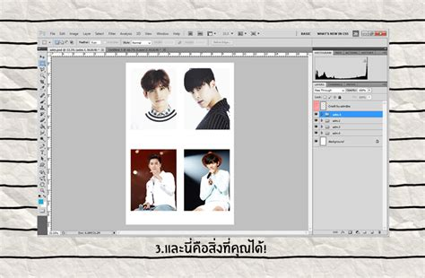 How To ᗧpolaroid Fanmadeᗤ By Adm สอนแล ว ตกแต งภาพ 4128335 4x6 Polaroid Template