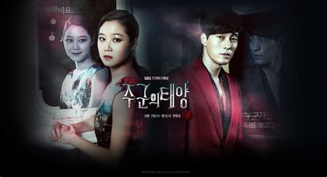 The Masters Sun 187 the master s sun 187 korean drama