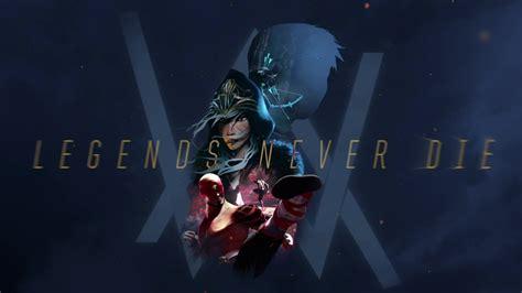 legends never die alan walker remix worlds 2017 2017全球总决赛 主题曲 传奇永不熄 legends never die alan walker 混音版