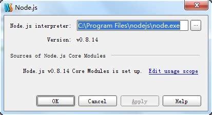 node js layout template webstorm node js基础配置 学步园