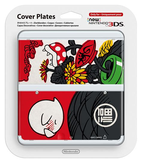 3ds Gift Card Amazon - cover plates 071 mario playing cards for new nintendo 3ds