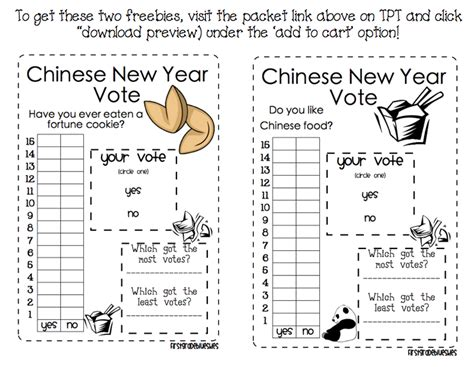 new year activities for second grade grade blue skies new year update freebies