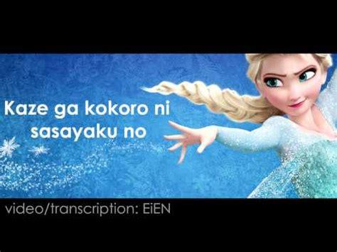 takako matsu let it go lyrics let it go lyrics english
