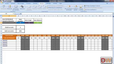Calendrier V N B Feuille De Pointage Dynamique Sous Excel 2007