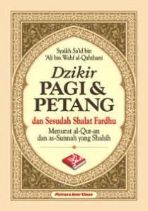Buku Saku Dzikir Pagi Petang Dan Sesudah Shalat Fardhu 2 Warna pustaka ibnu umar kode 110 buku saku dzikir pagi petang
