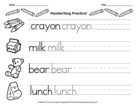 pattern writing worksheets for kindergarten free worksheets 187 pattern writing worksheets for lkg