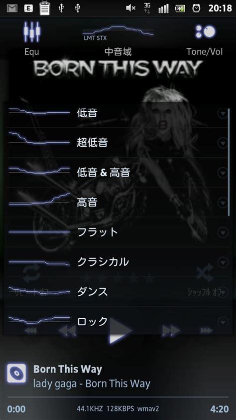 full version unlocker power power full version unlockerの使い方 レビュー 動画 音楽の音楽プレイヤーアプリ
