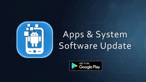 system update android apps system software update android application