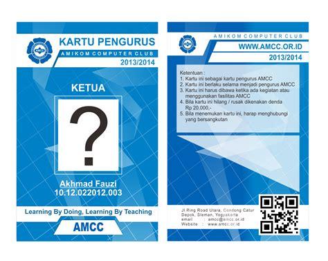 desain kartu id card desain contoh desain id card pengurus amcc