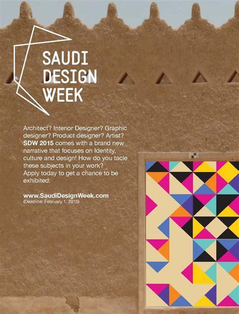 saudi design week instagram 17 best images about saudi design week on pinterest