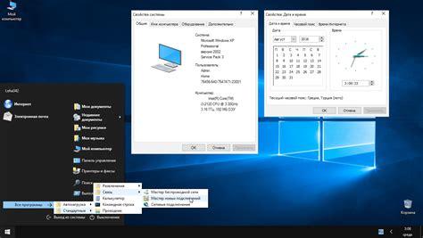 windows xp sp3 x86 iso 2017 version download windows xp professional sp3 x86 integrated april 2017