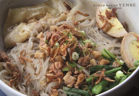 cara buat nasi tim pasar pagi penggemar nasi ayam hainam khas medan bakmi keriting